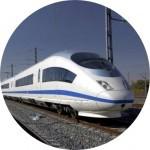 оценка железнодорожного транспорта