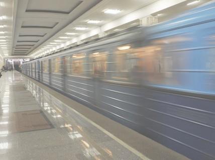метро правила